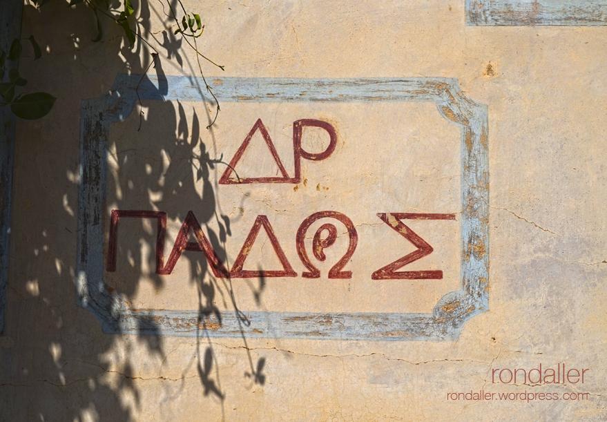 Segon itinerari per Castellterçol (Moianès). Inscripció en grec a la casa d'Enric Prat de la Riba.